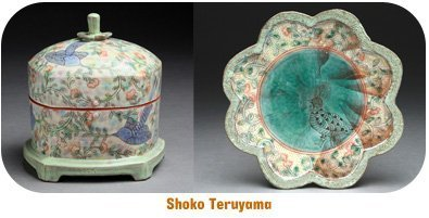 Shoko Teruyama